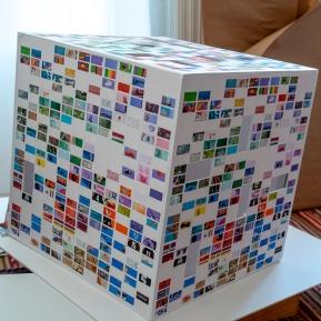 _DSF1055étude cube